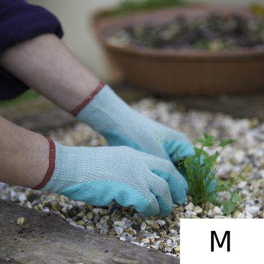 Ultra Gardening Gloves
